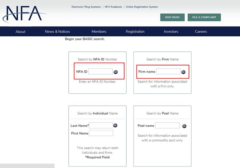 第二步:在NFA ID中输入监管号