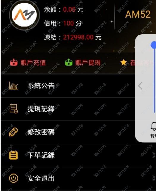 FX110曝光:翻仓20倍又如何?汇友遭遇黑平台AM52出金套路!