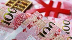中国外汇市场:路透测算的人民币汇率CFETS指数微跌至95.54,年内累升4.55%