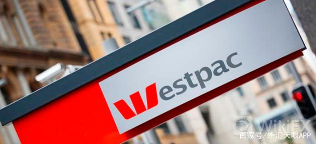 西太平洋银行终止将太平洋业务出售给Kina Bank!